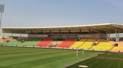 cameroun_garoua_stade_120621-670x370.jpeg