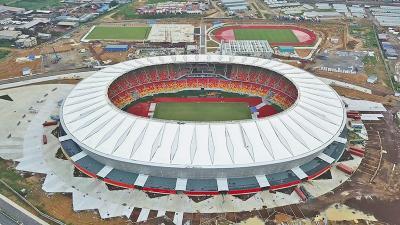 stade_de_japoma.jpg